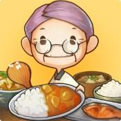 回忆中的食堂物语安卓无限体力版 V1.0.7