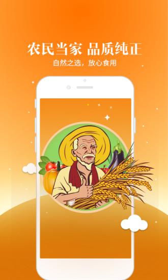 犁牛扬安卓版 V1.3.2