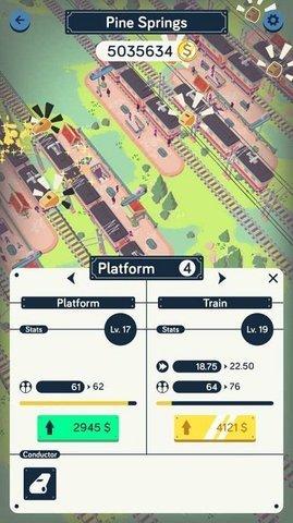 火车站放置大亨安卓版 V0.32