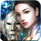 兰陵王妃ios版 V1.4.0