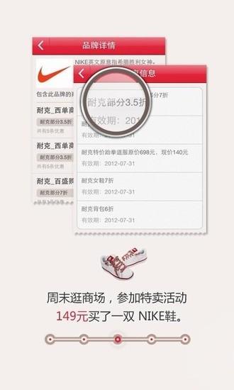 惠800安卓版 V1.3.0