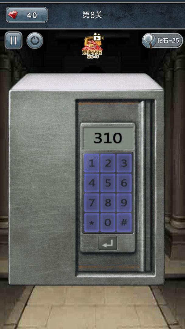 全民解谜安卓版 V1.0