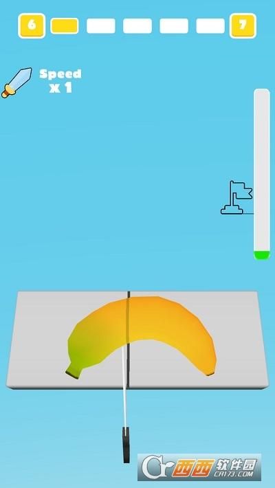 切割物体安卓版 V0.1