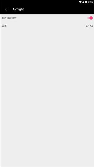 爱威奶安卓破解版 V2.17