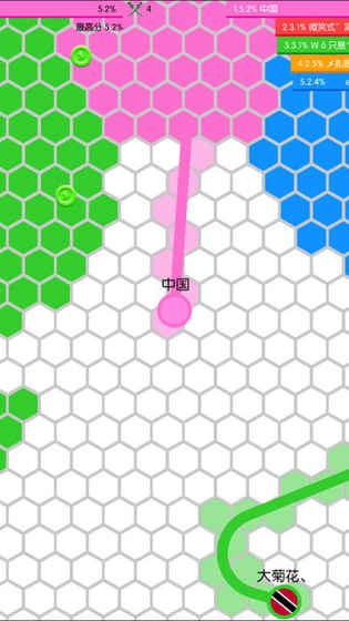 圈地围城大作战ios版 V1.0