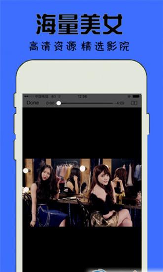 爱威奶安卓官方版 V3.16.2