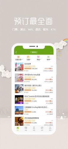 韩游网ios版 V3.9.1