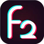 富二代短视频f2安卓版 V8.1.0