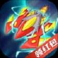 热血星际安卓版 V1.0.5