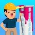 粉刷大楼安卓版 V1.0