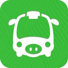 小猪巴士ios版 V4.9