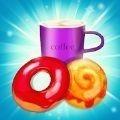 咖啡甜甜圈爆炸安卓版 V1