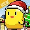小鸡学校安卓版 V1.7