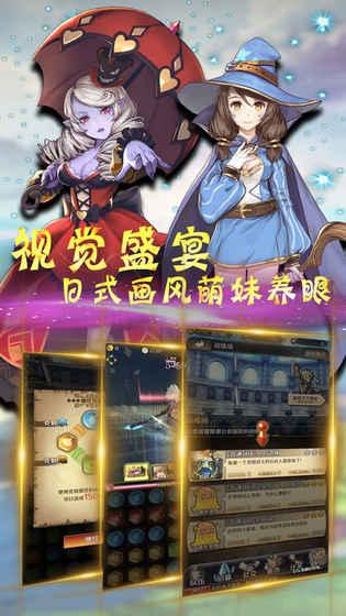 奇幻冒险安卓版 V1.0