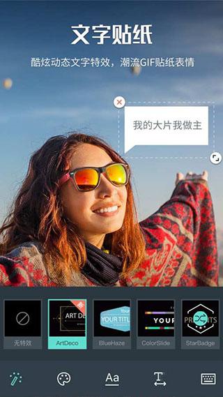 喵影工厂安卓版 v2.7.2.0