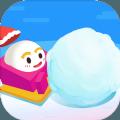 雪球滚滚安卓版 V0.1
