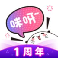 咪呀语音ios版 V2.10.6