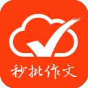 批改网安卓版 V1.6.8