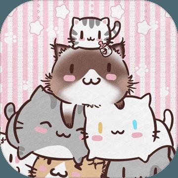 开心猫舍安卓版 V1.8