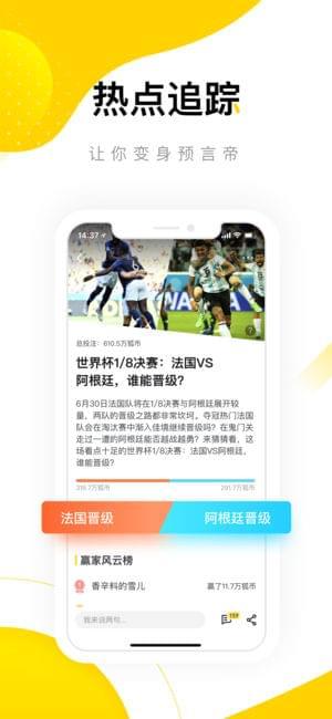 搜狐资讯ios版 V3.0.22