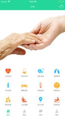 小京健康ios版 V1.3.4