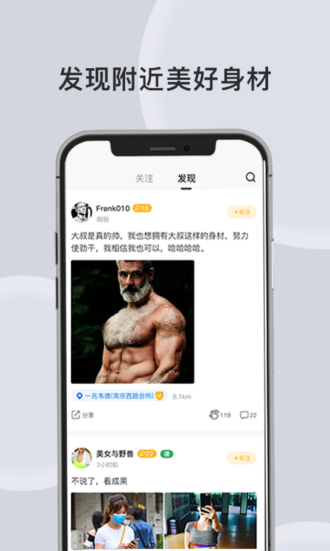 汗刻健身安卓版 V1.0.0