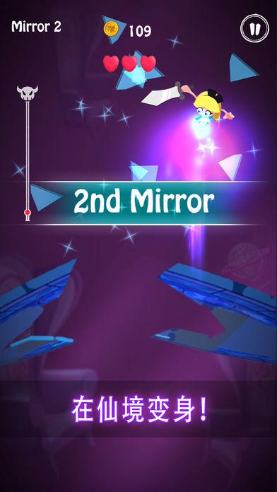 爱丽丝平行梦镜ios版 V1.0.1