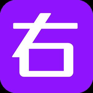 右手浏览器ios版 V1.0