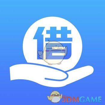 51借呗ios版 V1.0