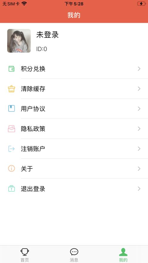 欢乐红包群安卓极速版 V1.0.2