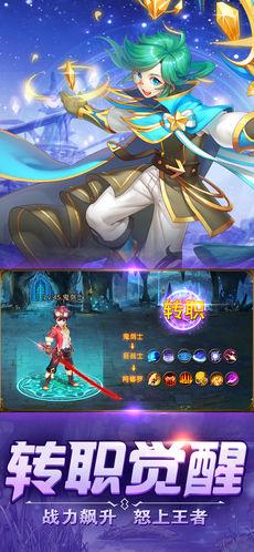梦幻物语ios版 V1.0