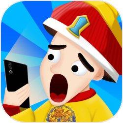 假如皇上有手机安卓版 V1.0.0
