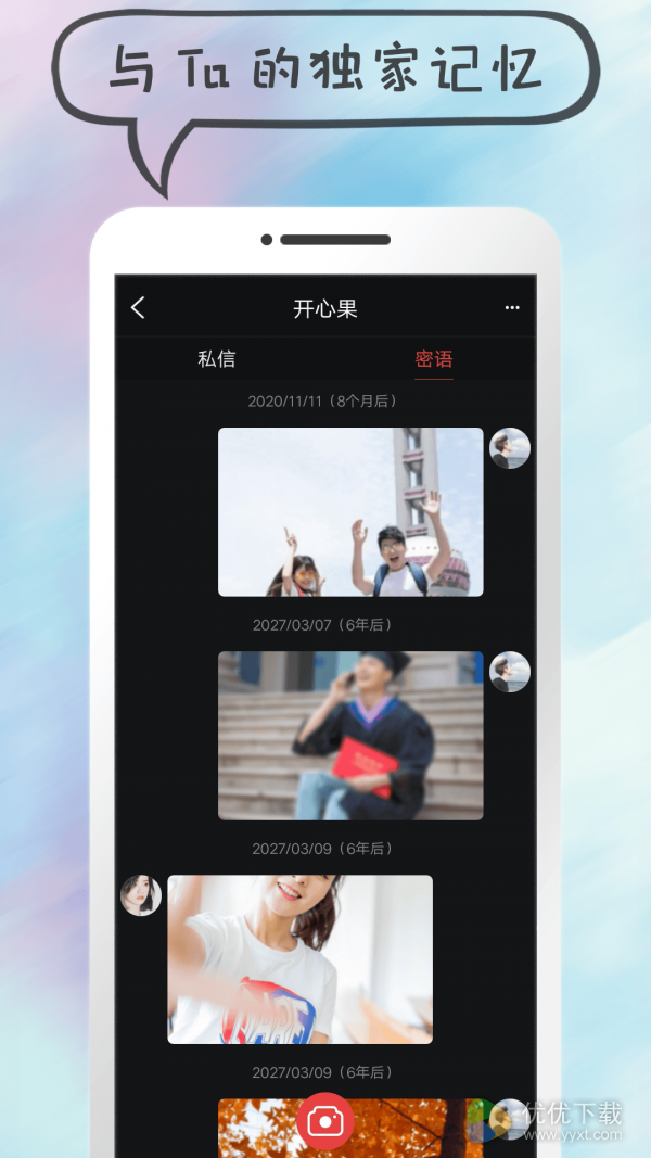 快喵短视频安卓版 V1.0