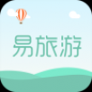 易旅游ios版 V2.5.6