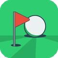 极简高尔夫安卓版 V1.1.4