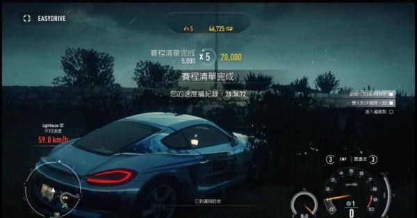 极限跑车竞速安卓官方版 V5.2.1