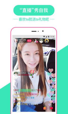 世纪佳缘安卓版 V9.0.6