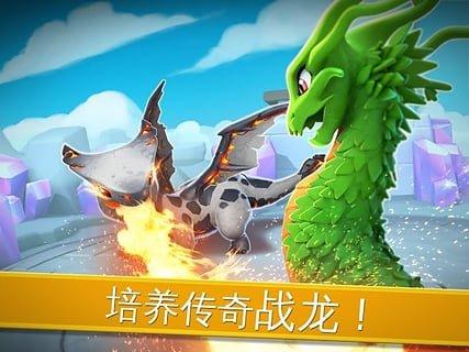 萌龙大乱斗安卓免费版 V2.8.0