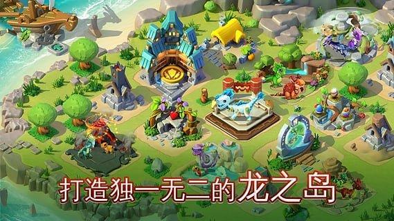萌龙大乱斗安卓官方版 V2.8.0