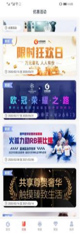 火狐体育安卓版 V1.2.3