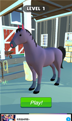 马匹护理安卓版 V0.0.1