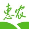 手机惠农ios版 V4.7.20