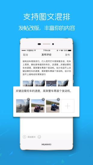 榆溪论坛安卓版 V3.1.0