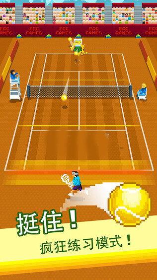 啪啪网球ios版 V1.2.2