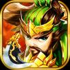 三国王者安卓版 V1.0