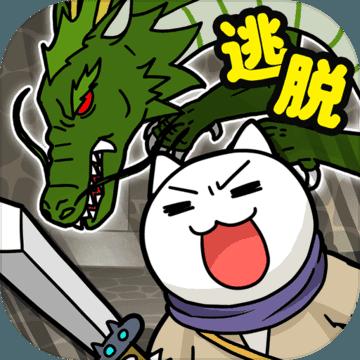 白猫与龙王城ios版 V1.0