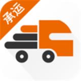 货运宝ios承运端 V1.0.9