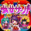 妖女传安卓版 V1.0.2