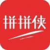 拼拼侠ios版 V1.1.4