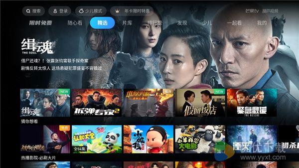葫芦视频安卓无限观看版 V1.0